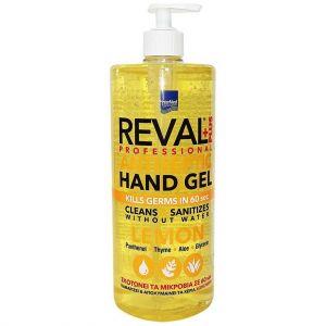 Intermed Reval Plus Professional Antiseptic Hand Gel Lemon, 1000ml