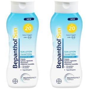 Bepanthol Sun Lotion for Sensitive Skin SPF20, 2x200ml