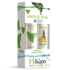 Power Health Green Tea Stevia, 20eff.tabs & ΔΩΡΟ Pineapple Vitamin Β12, 20eff.tabs