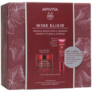 Apivita Wine Elixir Wrinkle & Firmness Lift Rich Day Cream, 50ml & ΔΩΡΟ Wrinkle Lift Eye&Lip Cream, 15ml