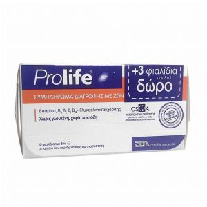 Epsilon Health Prolife Lactobacilli, 10x8ml