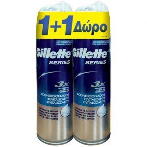 Gillette 3x Series Conditioning, 2x250ml