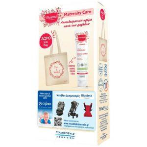Mustela Stretch Marks Cream, 150ml & ΔΩΡΟ Tote Bag