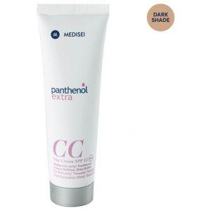 Panthenol Extra CC Day Cream SPF15 Dark Shade, 50ml