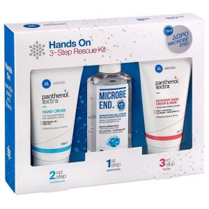 Panthenol Extra Promo Hand Cream 75ml & Intensive Hand Cream & Mask 75ml & Microbe End Gel 75ml