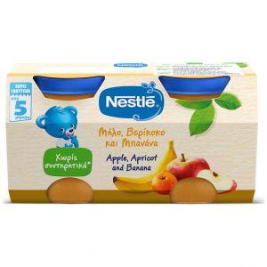 Nestle Παιδική Τροφή, Βρεφικός Πολτός Με Μήλο, Βερίκοκο & Μπανάνα από 5 Μηνών, 2x125ml
