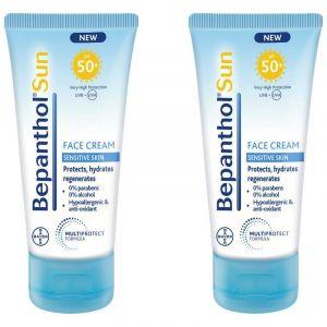 Bepanthol Promo 1+1 Sun Face Cream SPF50+, 50ml