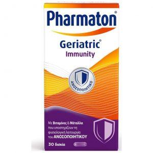 Sanofi Pharmaton Geriatric Immunity Συμπλήρωμα Πολυβιταμινών για Ενίσχυση του Ανοσοποιητικού, 30tabs